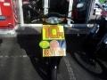 激安スクーター 10円
