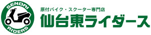 原付専門 仙台東ライダース ロゴ
