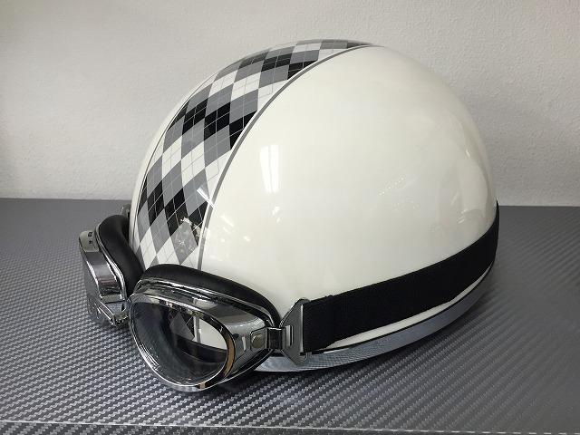 原付用半キャップヘルメット