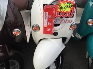 YAMAHA ビーノ50