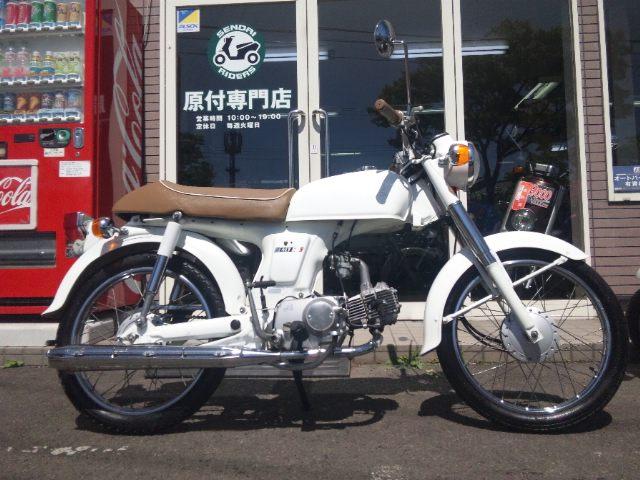 ホンダ CD50S ベンリー50s