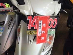 SUZUKI 中古 アドレスv125G