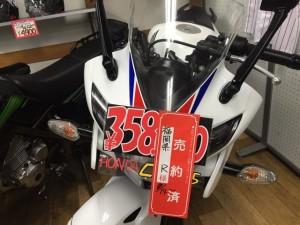 中古CBR125R 売約