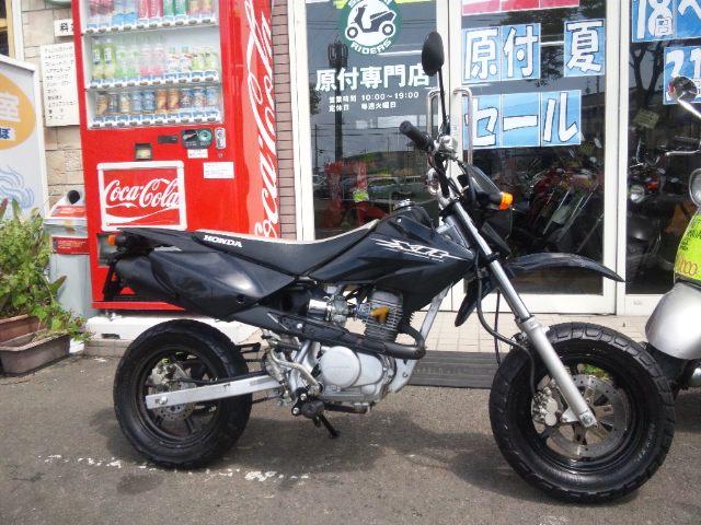 ホンダ XR50 中古