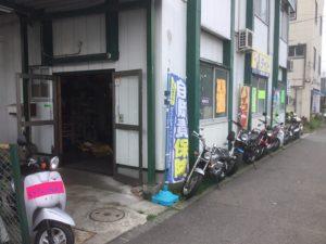 岩手県盛岡市バイクショップライト